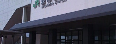 H09 is one of JR 홋카이도역 (JR 北海道地方の駅).