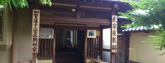 Samurai House Nomura-ke is one of Kawasaki.