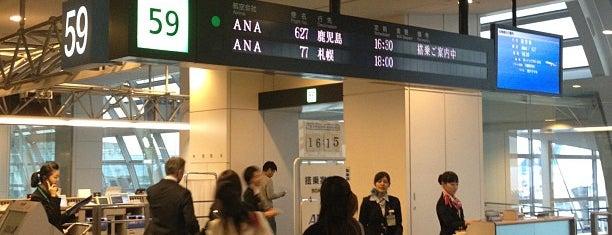 羽田空港 第2ターミナル 搭乗口 HND terminal2 gate