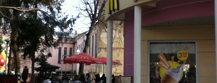 McDonald's is one of Vasylynaさんの保存済みスポット.