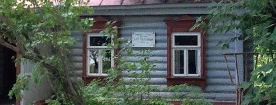 "Музей-заповедник А. П. Чехова ""Мелихово"" is one of Ancient manors of Russia."