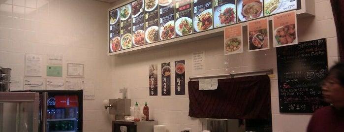 H Mart Food Court is one of Tammy 님이 좋아한 장소.