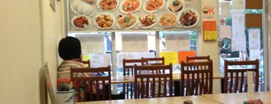 The Curry Wok is one of Sing resto.