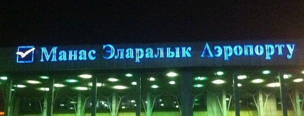 Манас эл аралык аэропорту / Международный аэропорт Манас / Manas International Airport (FRU) is one of Airports - worldwide.