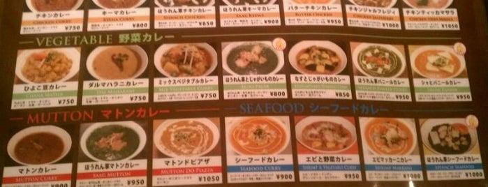 ジョーティ is one of 札幌のインド.