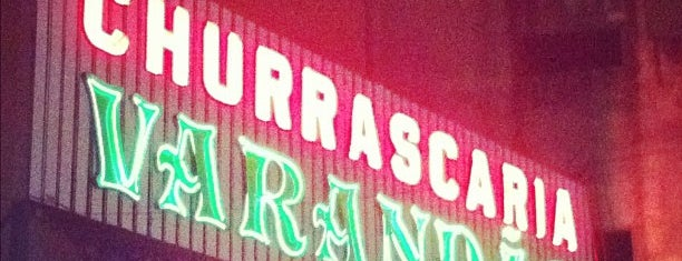 Churrascaria Varandão is one of LUGARES.