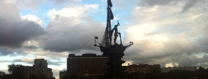 Peter The Great Statue is one of A local's guide: 48 hours in город Москва, Россия.