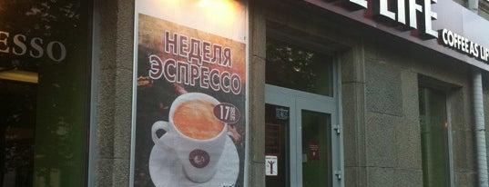 Coffee Life is one of Попить кофе, почитать.
