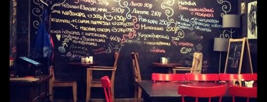 Магазин и большое кафе студии Артемия Лебедева is one of Места, где неплохо работается.