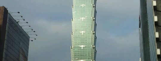 Taipei 101 is one of wonders of the world.