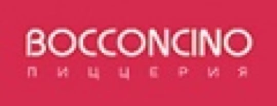 Bocconcino is one of Ginza PRIME (рестораны\кафе\клубы) (Москва).