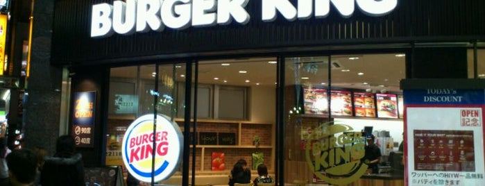 Burger King is one of Lieux qui ont plu à まる.