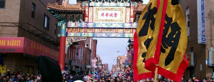 Chinatown is one of Stuff that is awesome in Philadelphia.