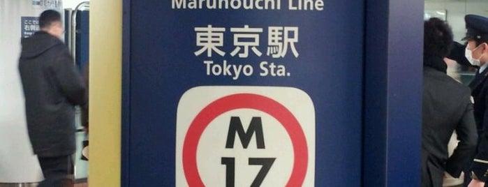 Marunouchi Line Tokyo Station (M17) is one of Tempat yang Disukai まるめん@下級底辺SOCIO.