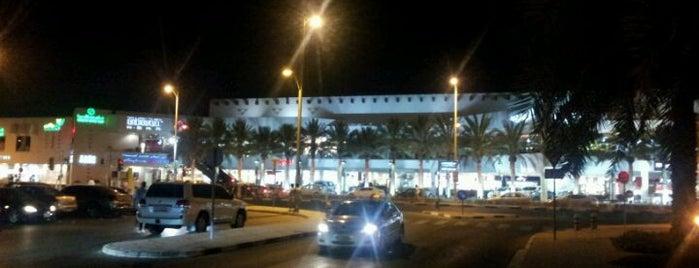 Palm Strip Mall مركز بالم ستريب is one of Abu Dhabi & Dubai, United Arab emirates.