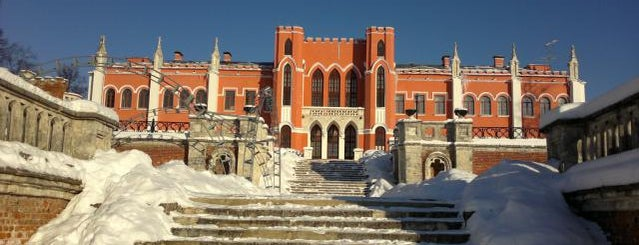 Усадьба «Марфино» is one of Ancient manors of Russia.