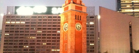 Former Kowloon-Canton Railway Clock Tower is one of World Heritage Sites List.