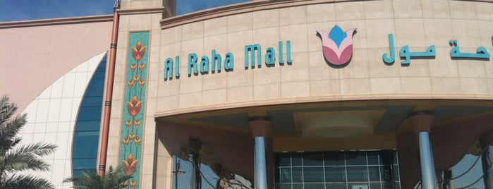 Al Raha Mall is one of Orte, die Ted gefallen.