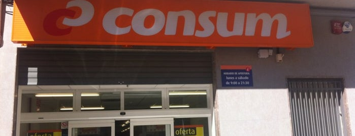 Consum is one of Всякое В Испании.