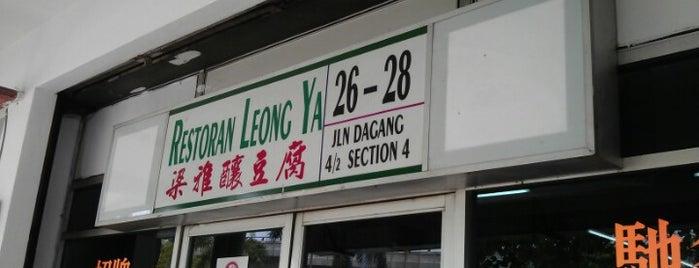 Restoran Leong Ya is one of Eat❷.