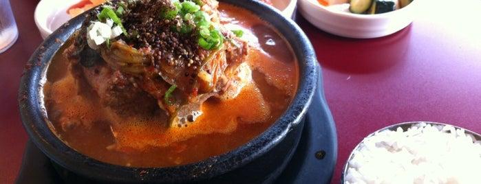 Owl Of Minerva is one of Asian Restaurants.