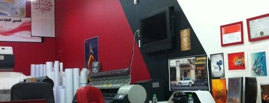3 Lines Studios وكالة الخطوط الثلاثة للدعاية والإعلان is one of Eastern province, KSA.
