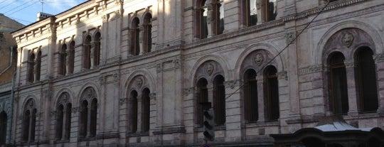 Европейский университет is one of Generalova : понравившиеся места.