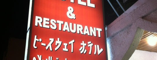 Peace Way Hotel is one of おれが泊まった世界の安宿.