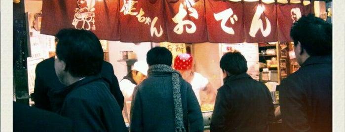 Maruken Suisan is one of The 20 best value restaurants in ネギ畑.
