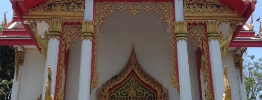 วัดพระศรีรัตนมหาธาตุ is one of Posti che sono piaciuti a Yodpha.