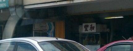 Restoran Hoe Fong Chicken Rice is one of Kuala Lumpur.