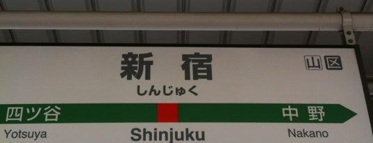 Shinjuku Station is one of Tokyo JR Yamanote Line.