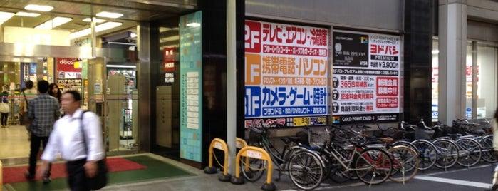 Yodobashi Camera is one of สถานที่ที่ al ถูกใจ.