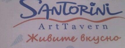 Santorini Art Tavern is one of crimea 2013.