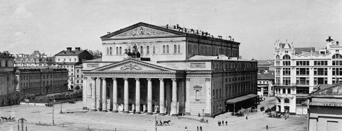 Bolshoi Theatre is one of Entertainment in Moscow.