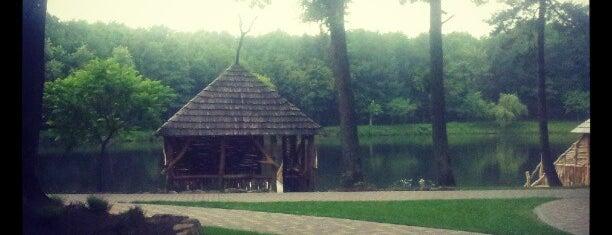 Sherwood Hotel & Resort is one of Lviv. Nature.