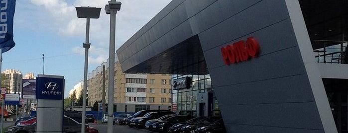 РОЛЬФ Лахта Hyundai is one of สถานที่ที่ Pavel ถูกใจ.