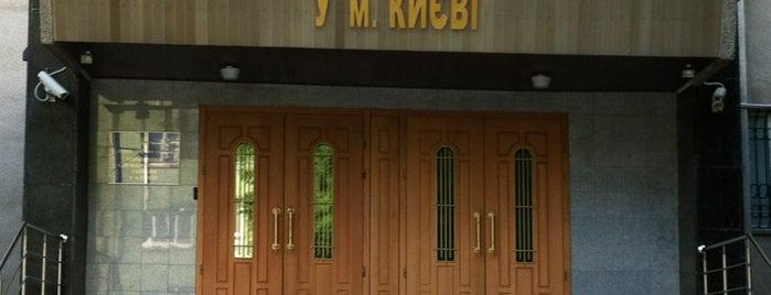 Головне управління СБУ Києва та Київської обл. is one of Саша 님이 좋아한 장소.