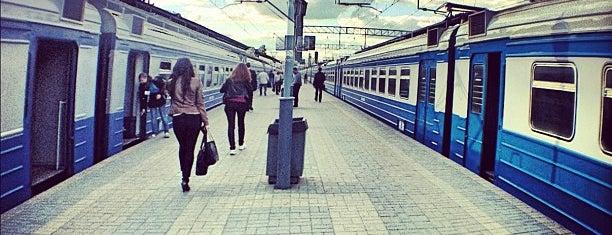 Yaroslavsky Rail Terminal is one of Locais curtidos por Natalie.