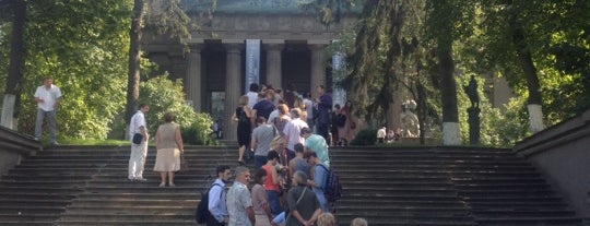 Національний художній музей України / National Art Museum of Ukraine is one of Kiev?.