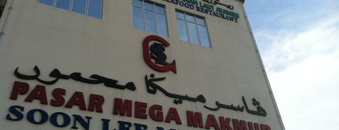 Soon Lee MegaMart is one of Soon Lee Mega Mart.