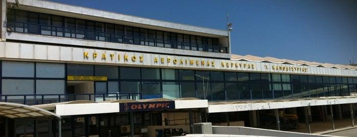 Corfu Ioannis Kapodistrias International Airport (CFU) is one of Airports (around the world).
