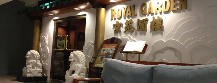 Royal Garden Chinese Restaurant is one of Honolulu.