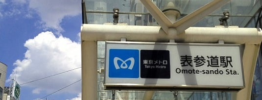Omote-sando Station is one of Tokyo.