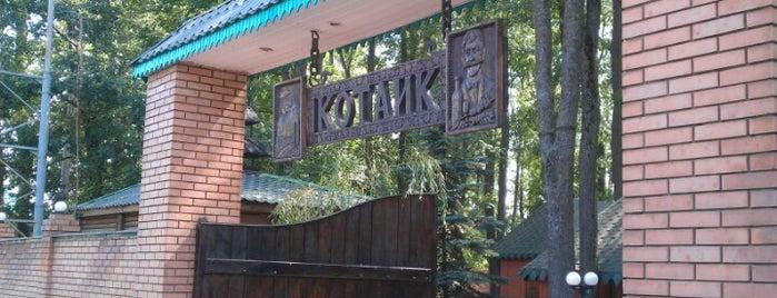 Ресторан Котайк is one of Future sites.