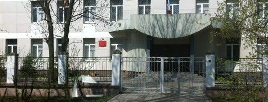 Ногинский Городской Суд is one of :)).
