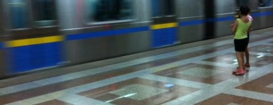 Райымбек Батыр бекеті / Raiymbek Batyr Station is one of Алматы метрополитені.