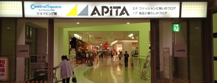 Apita is one of Lugares favoritos de Takashi.