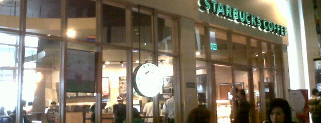 Starbucks Coffee is one of All-time favorites in Philippines.