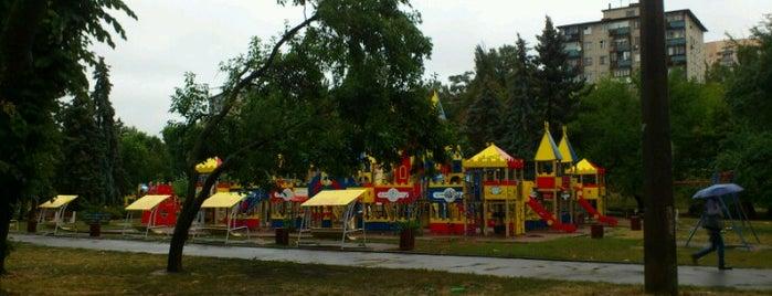 Парк Юнiсть is one of สถานที่ที่บันทึกไว้ของ Ника.